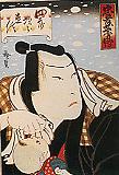 kabuki.hanakoi